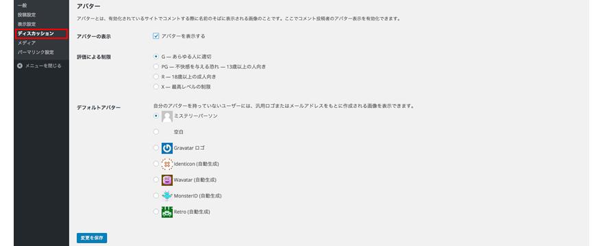 options-04-02