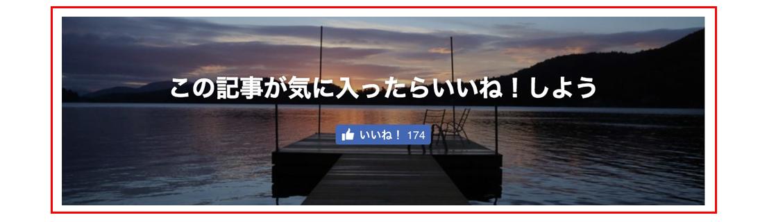 facebook-like-00